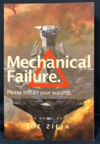 "Cover of ""Mechanical Failure"" by Joe Zieja"
